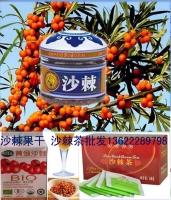 广州深圳东莞中山佛山哪里有沙棘茶卖